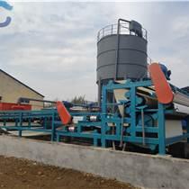 供應瓊海污泥濃縮壓濾機 帶式泥漿壓濾機價格