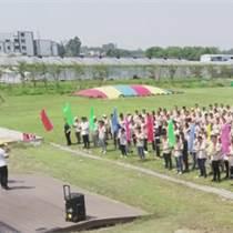 東莞市戶外拓展培訓、執行力企業拓展培訓、領導力真人C