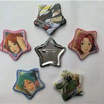 上海制作明星角色胸章,五角星紀念章碎片閃光鐳射馬口鐵