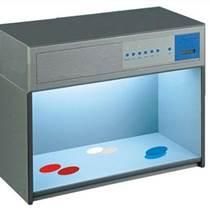 成都华衡超低温冰箱