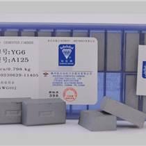 株洲鉆石焊接刀片D226 D2型鎢粒T型槽銑刀YT1