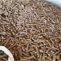 盤錦生物質燃料|生物質顆粒燃料廠|盤錦環保顆粒燃料