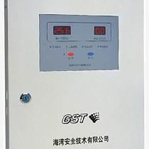 铜川海湾火灾报警设备供应,GST-DY-100智能箱