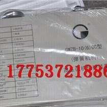 電光防爆 GWZB-10(6)GC高壓微機保護裝置(