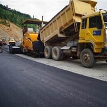 鄭州道路施工 鄭州市政道路施工 鄭州市政道路工程承包