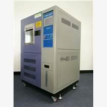 西元XY-BL-GDJS汽車安全玻璃恒溫恒濕試驗箱