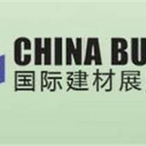 2020年大連建材展/第二十五屆中國國際建筑裝飾材料
