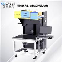 創可超級激光打標機用于紙杯紙盒激光鏤空雕刻,速度快
