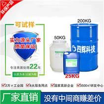 江蘇工業清潔劑 現貨供應 價格從優 性價比高