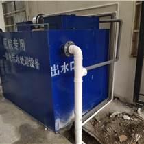 養殖場污水處理地埋式設備報價