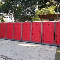 珠三角移動廁所出租流動洗手間租賃展會活動衛生間