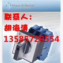 CH10 SIS U38461/004 A-8189