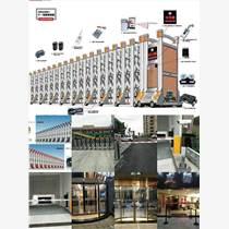 湖南电动伸缩门(铝制、不锈钢、有/无轨电动、车辆识别