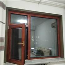 山东裕阳门窗打开窗看世界。