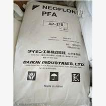 供應氟塑料PFA塑膠原料