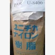 供應PAR日本尤尼卡C300VN塑膠原料廠家批發價