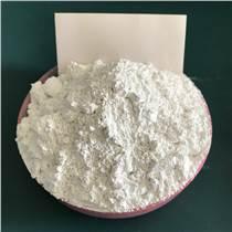 石家庄电气石粉 白色电气石粉熔喷造布用