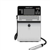 紙巾噴碼機濕巾日期噴碼機洗手液噴碼機