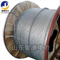 通信电缆,光缆,ADSS,OPGW,OPPC