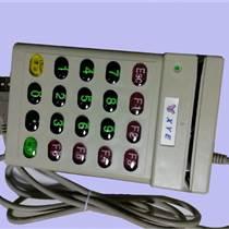 702u磁條卡刷卡機 702U讀卡器 磁卡查詢機