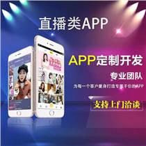 東莞夢幻網絡科技影視APP成品搭建制作開發