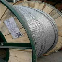 OPGW-24B1-50架空光纜報價