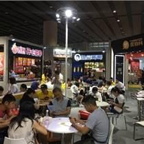 2020廣州餐飲連鎖加盟展