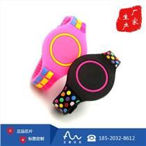 RFID高頻環氧樹脂電子標簽 封裝手腕帶 ABS外殼