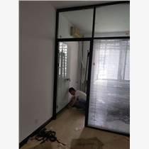 延慶區安裝玻璃隔斷安裝玻璃隔斷墻