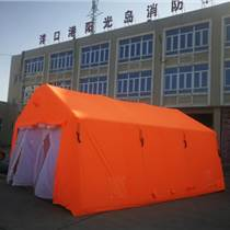 供應廠家直銷公眾洗消站移動洗消帳篷醫療帳篷