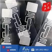 9662透明pvc卡 RFID 標簽防水電子標簽