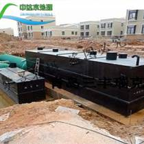 江蘇中達水處理廠家直銷一體化污水處理設備