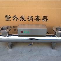 湛江紫外線水質凈化器