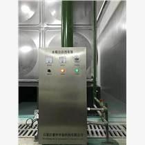 西安水箱自潔消毒器