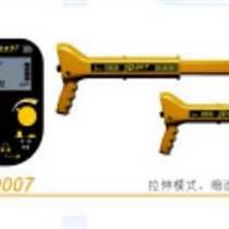 上海雷迪LD007金屬探測儀