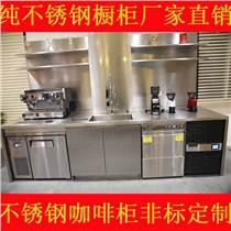 不銹鋼灶臺柜櫥柜一體全不銹鋼櫥柜整體廚房家用經濟性島