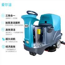 愛爾潔掃地車駕駛式掃地機工業工廠清掃車