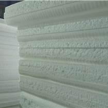 生產廠家直供安億達 密胺吸音綿吸音效果強質量好易安裝