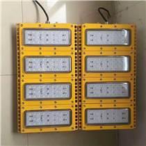 榆林LED模組防爆泛光燈