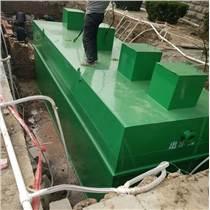 泰中--地埋式污水處理設備