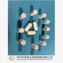 批發生產標譜分光機吸嘴陶瓷精密加工咨詢電話HY