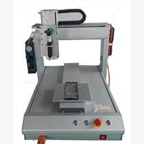 供應ZT-DJ型三軸自動點膠機