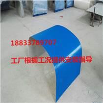 刮板機防塵罩 彩鋼瓦防護罩 刮板機彩鋼密封罩