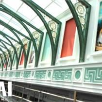 湖南廠家房屋裝飾設計新型裝飾材料 室內設計 裝飾線條