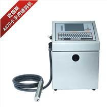線纜噴碼機 電線噴碼機 產品批號噴碼機