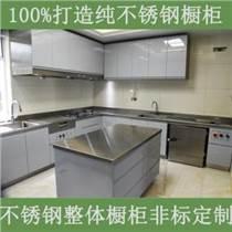 家用不銹鋼灶臺柜櫥柜一體石英石臺面整體廚房廚柜定做石
