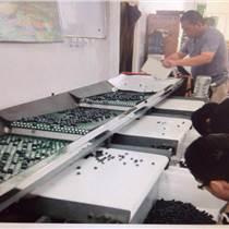全自動藍莓分選機 市面上分選藍莓效果好的設備廠家