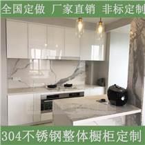 石英石臺面整體廚房廚柜定做石英石中島家用不銹鋼灶臺柜
