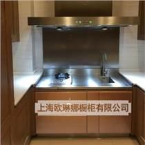 全不銹鋼灶臺柜櫥柜一體不銹鋼簡約現代烤漆櫥柜定制整體