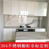 上海家用整體全不銹鋼櫥柜定做灶臺柜一體廚房中間島臺不